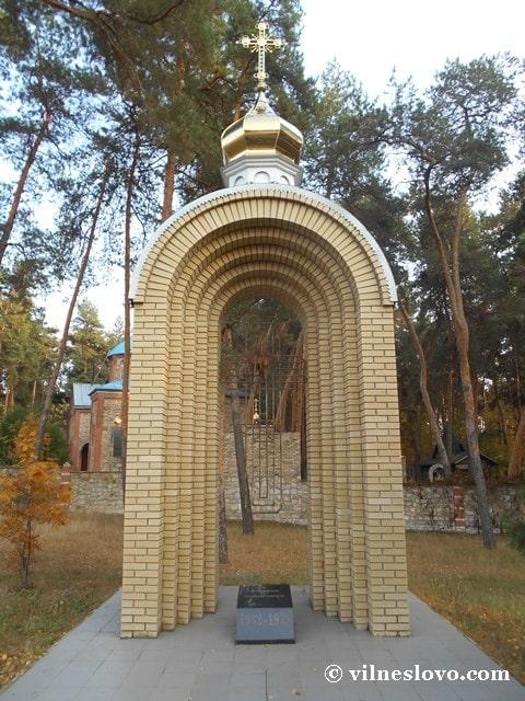 Каплиця жертвам голодомору Хрестовоздвиженський храм