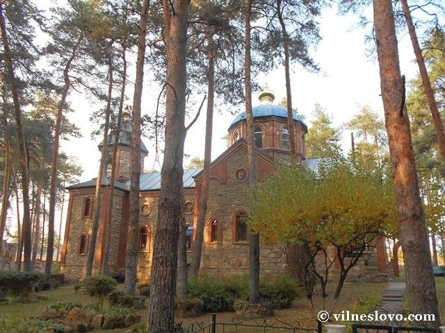 Лісова дача Хрестовоздвиженський храм