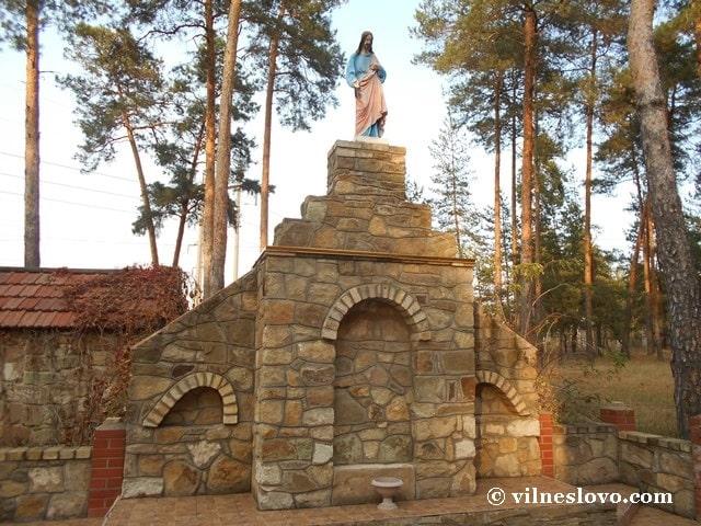 Хрестовоздвиженський храм Луганська область