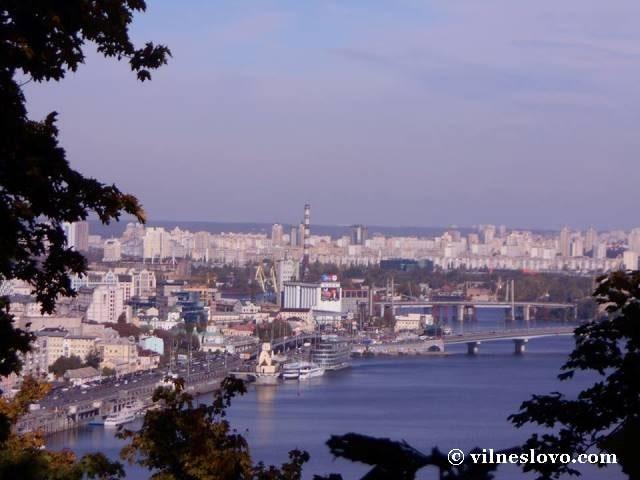 Державотворення в Україні