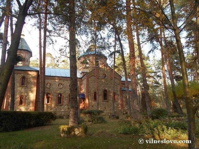 Хрестовоздвиженський храм