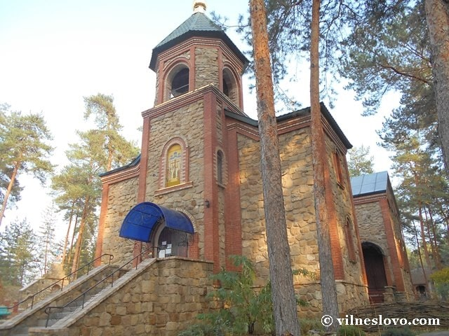 Сєвєродонецьк Хрестовоздвиженський храм