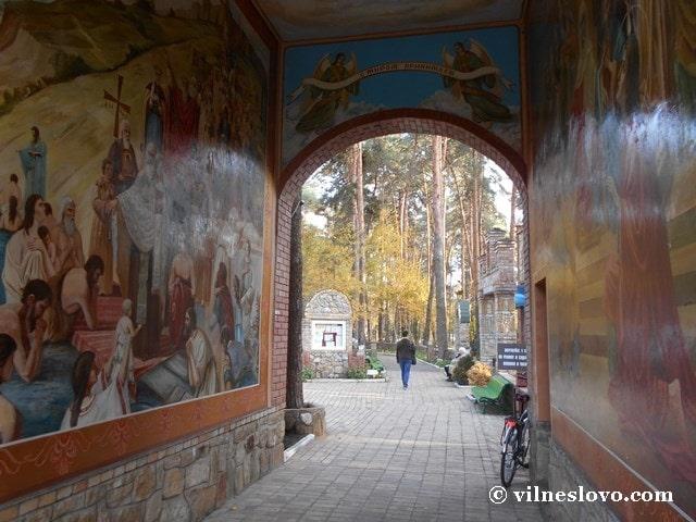 Хрестовоздвиженський храм Сєвєродонецьк