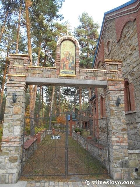 Церковне кладовище
