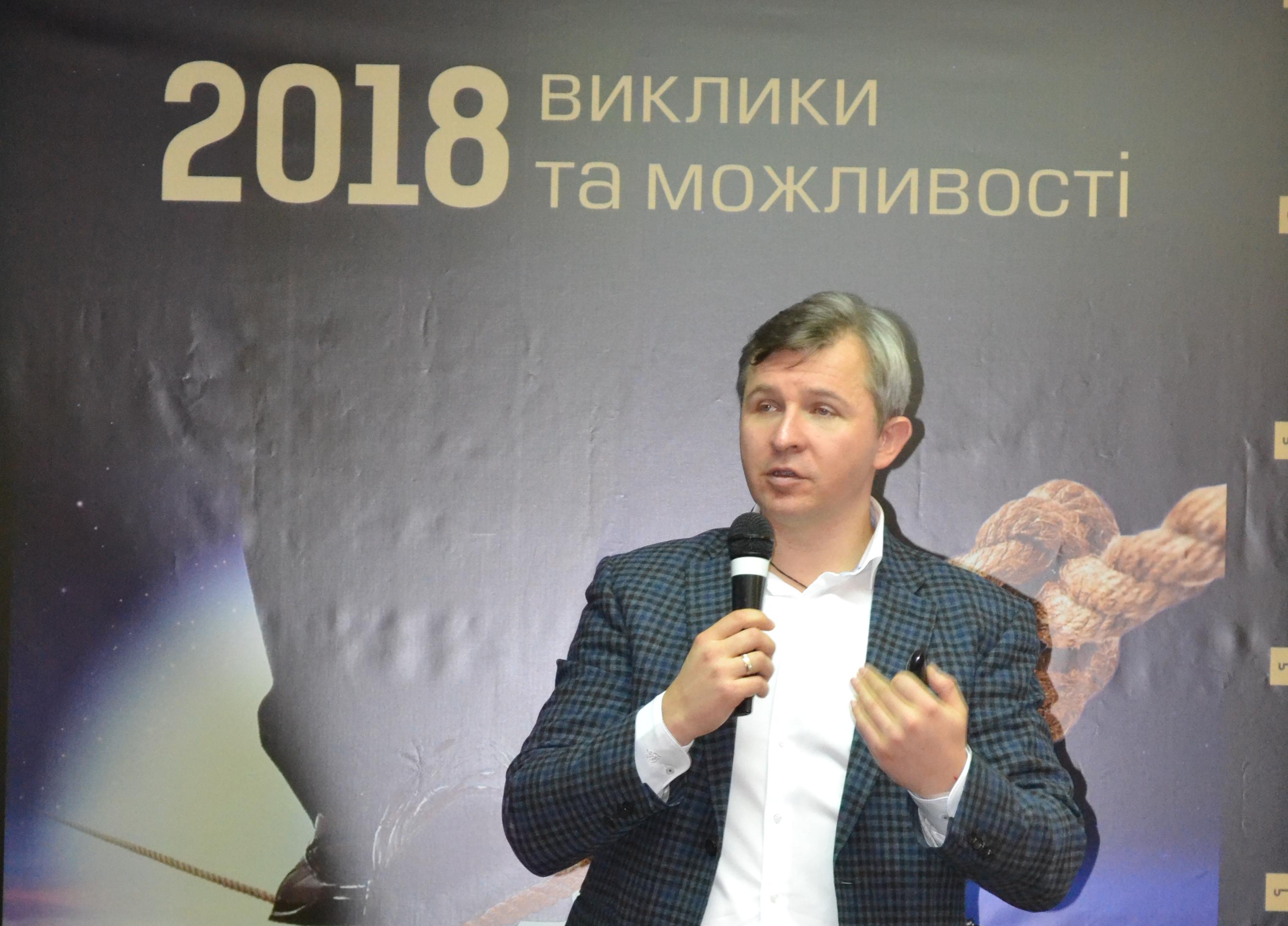 соучредители UIF Анатолий Амелин и Юрий Романенко рассказали, что нас ждет в 2018 году в сфере экономики и политики