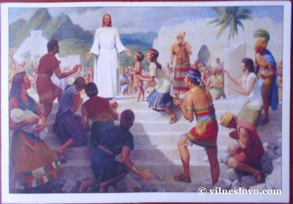 Мормони використовують образ Ісуса Христа