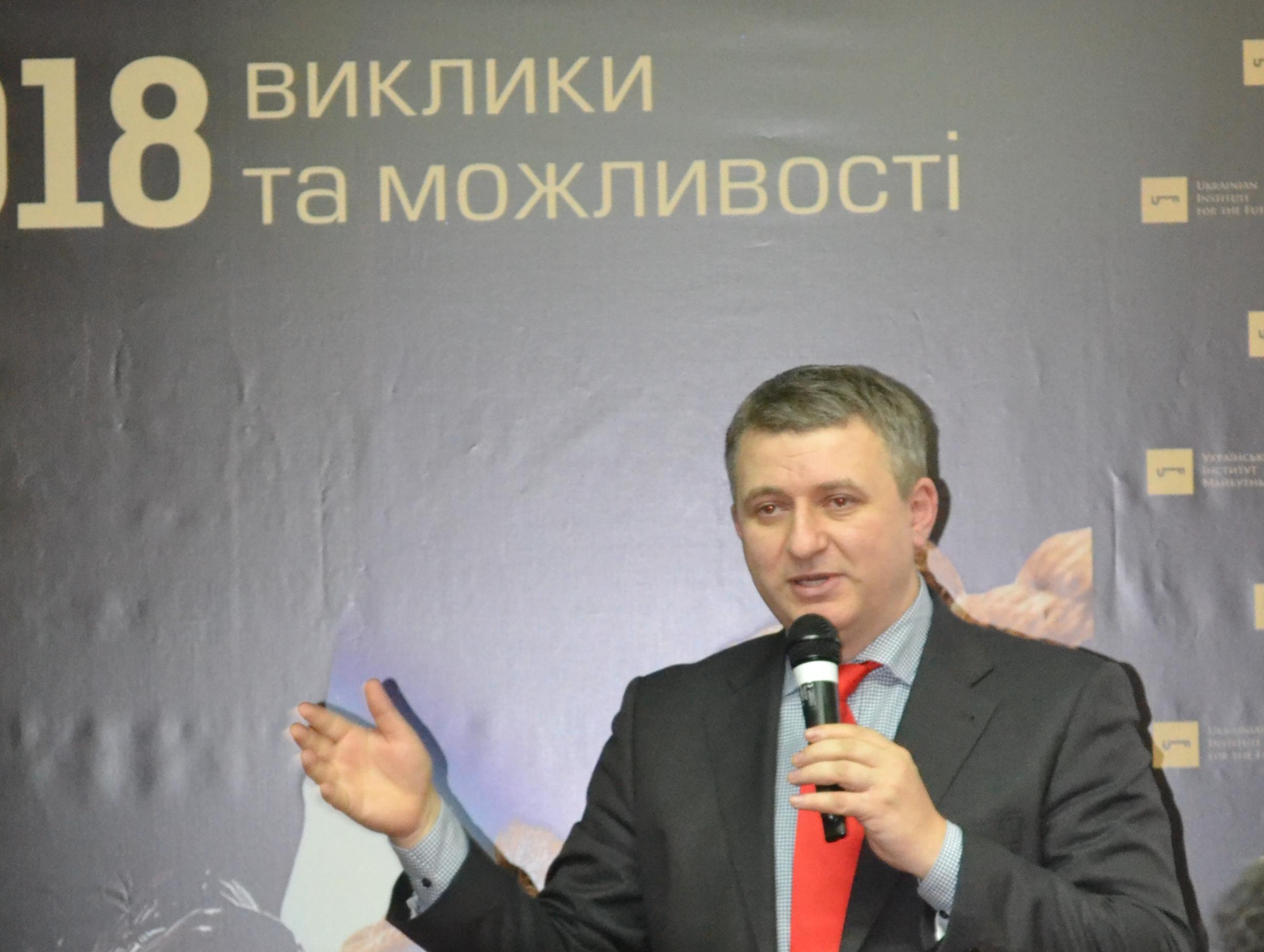 Презентация прогноза на 2018 г., которую подготовил UIF (Украинский институт будущего), стала событием, которого ждали и журналисты, и представители бизнеса