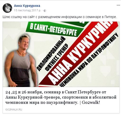 """Видишь псинофилию – читай """"Путинофилия"""""""