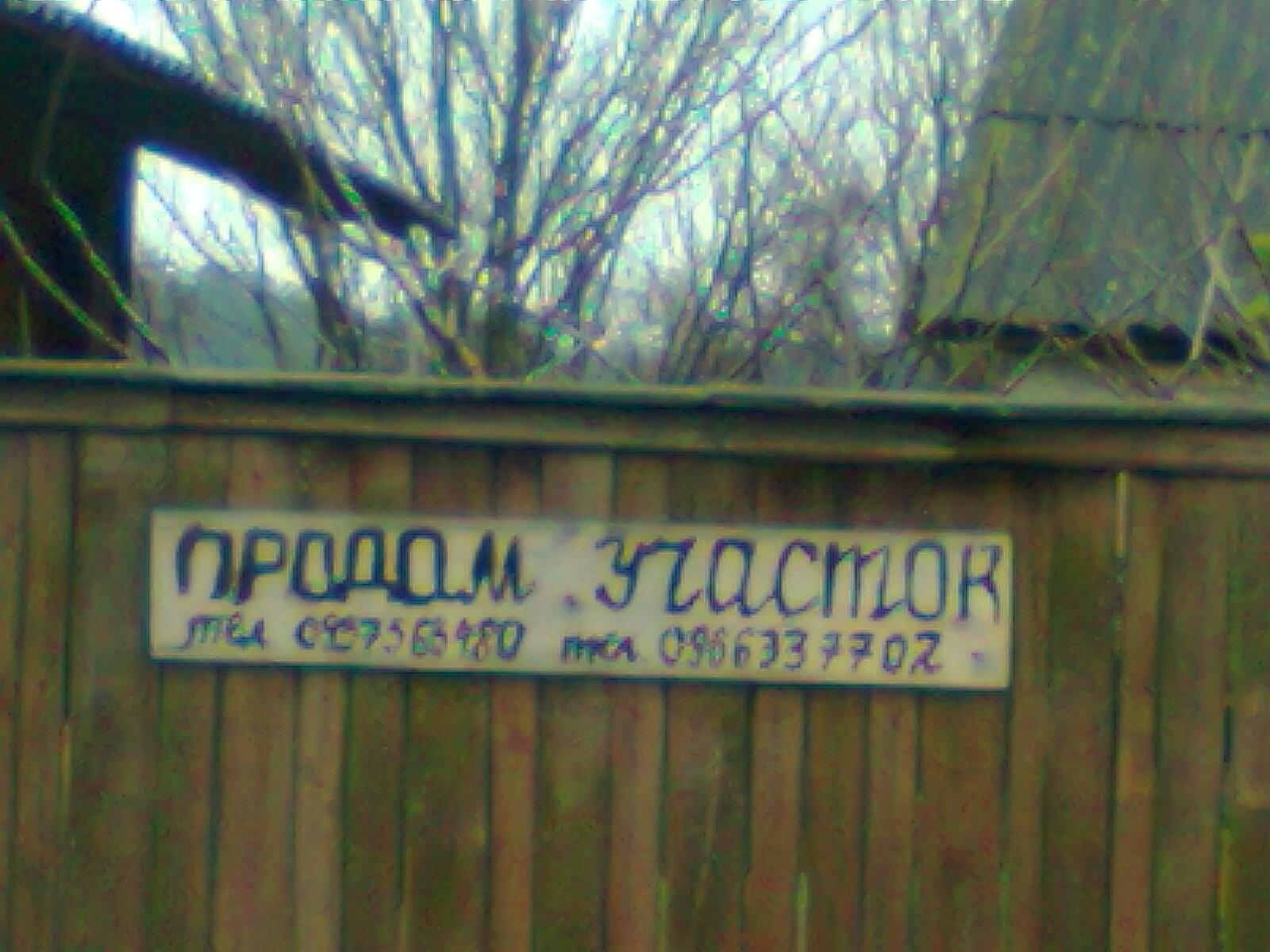 житло для переселенців