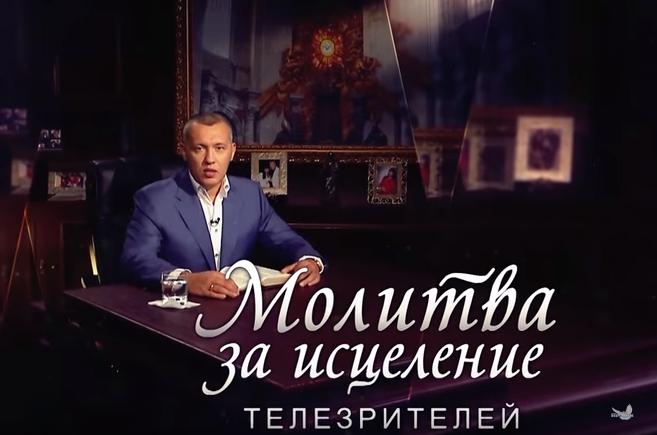 """Перший зомбувальний: телеканал """"Відродження"""""""
