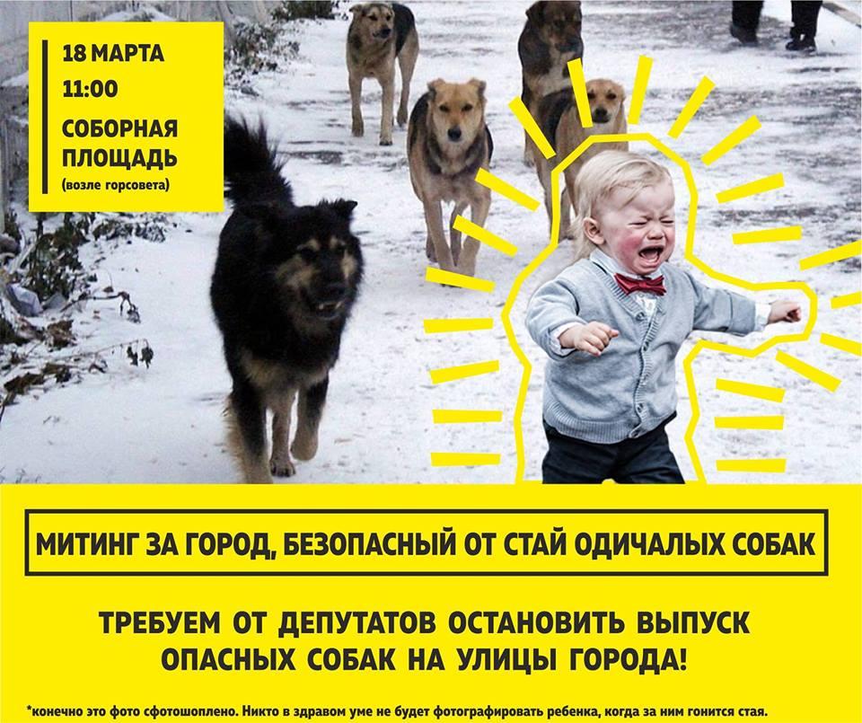 Миколаївці вийдуть на мітинг за безпечне місто