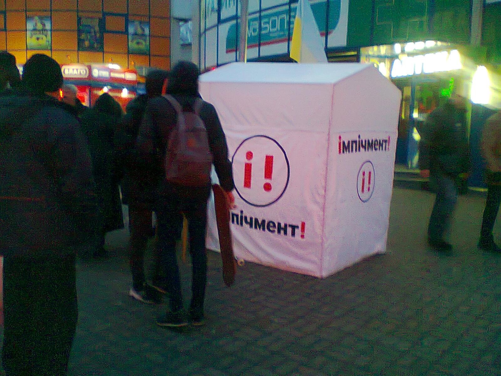 Нейтралізація найбільшої загрози для України