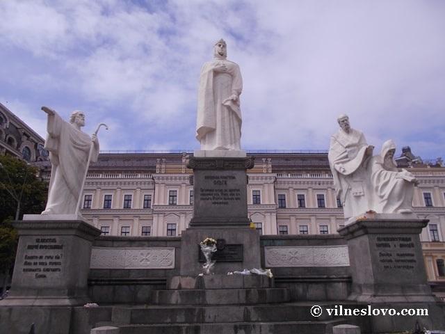 Київ - мати міст руських