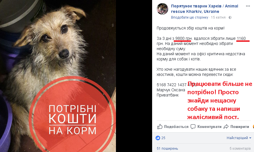 ШЄП Обітєль-Ханака