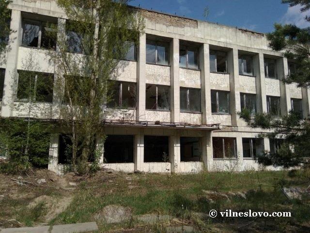 Архитектура города Припять
