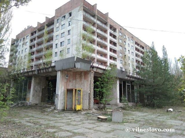 Центр города Припять