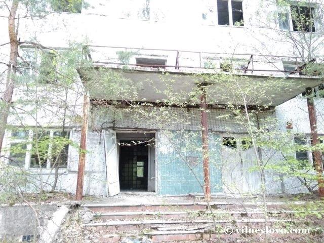 Старый дом в городе Припять