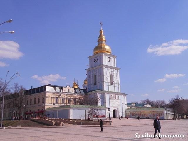 Михайлівський собор Київ