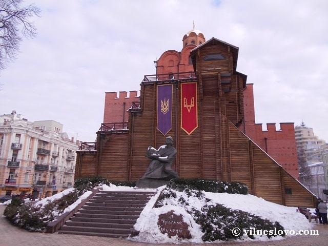 Золоті ворота Київ