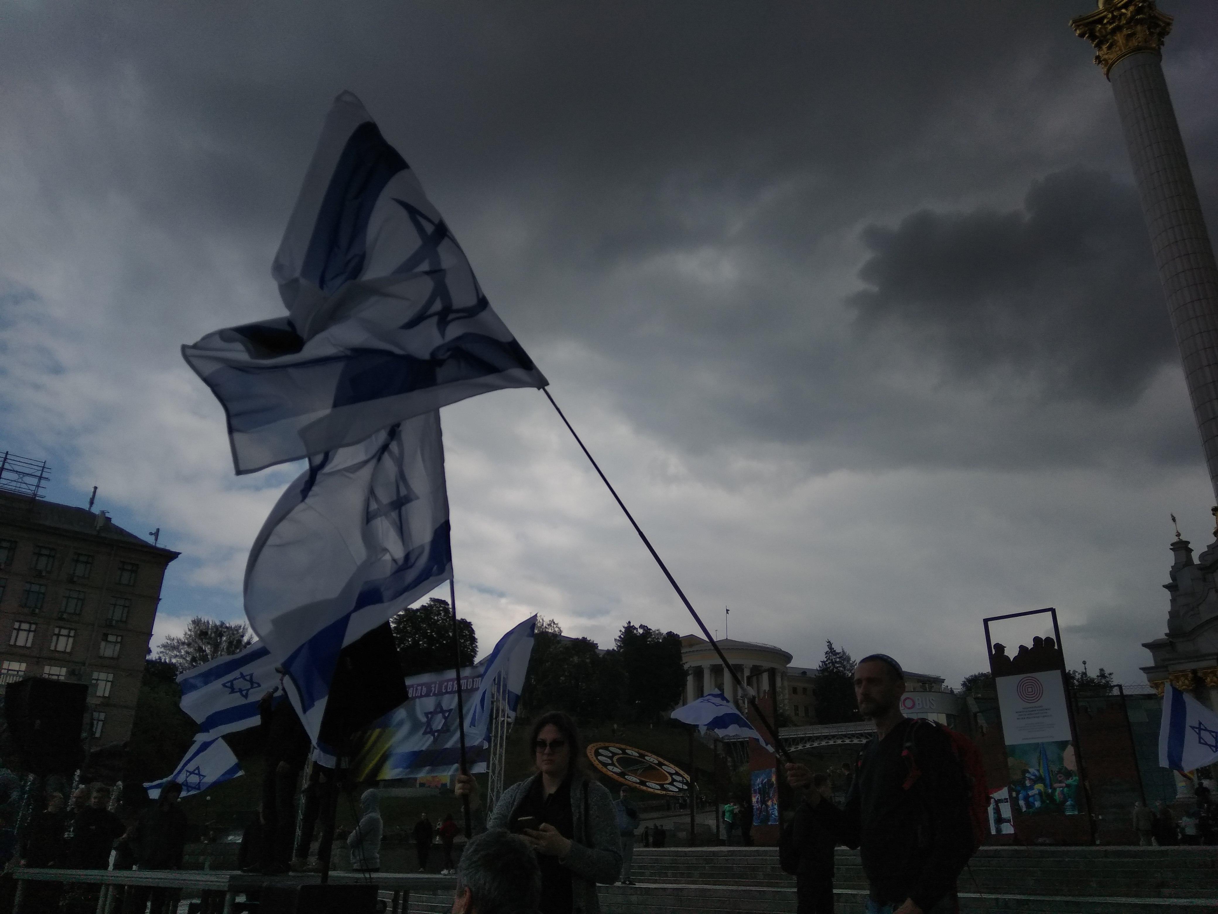 На Майдане Независимости сегодня отмечают семидесятилетие Израиля