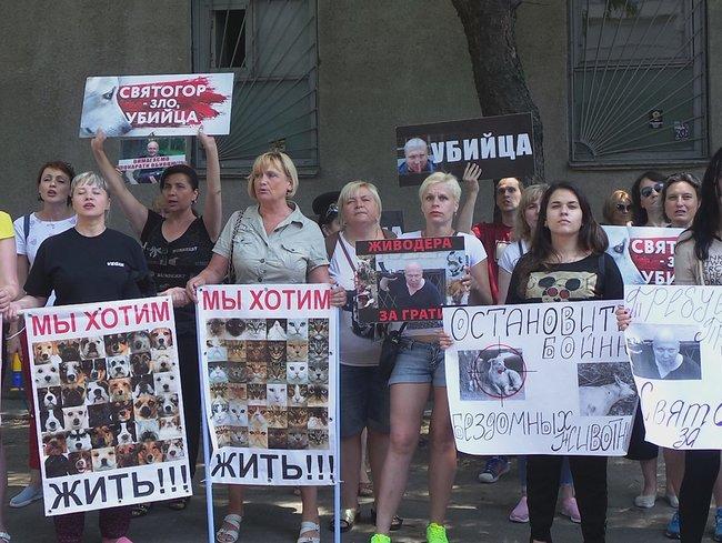 Право беснующейся толпы, или суд Линча по-украински