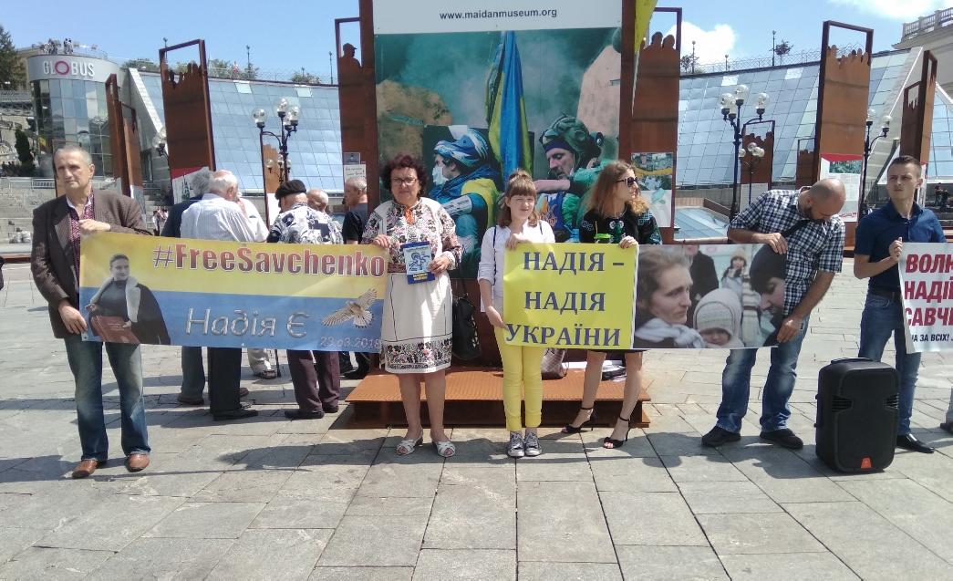 Митинг в поддержку политзаключенных Украины