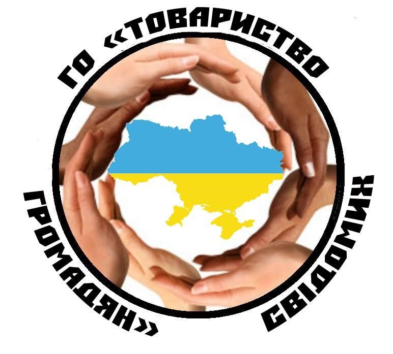 """Як подолати """"російський феномен"""" в Україні"""