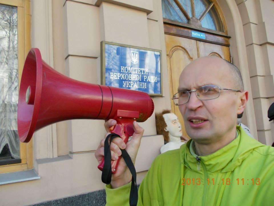 «Форум порятунку Києва» веде підривну діяльність проти України