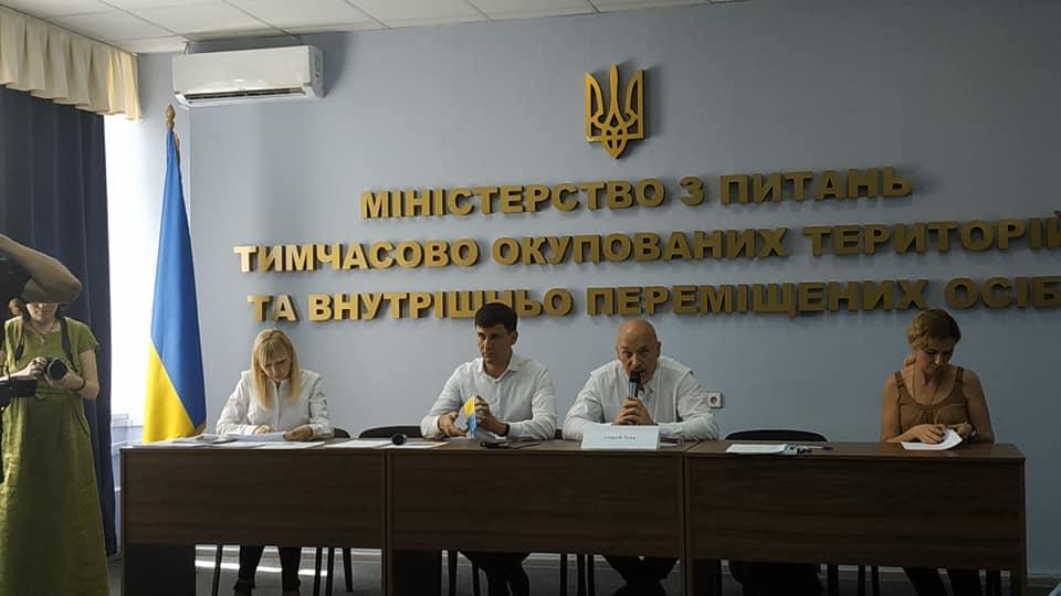 """""""Договорняк"""" у МінТОТ: як Целовальніченко і Борисичев пролізли у владу"""