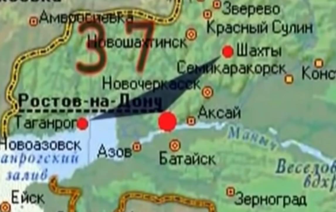 Ростовский треугольник
