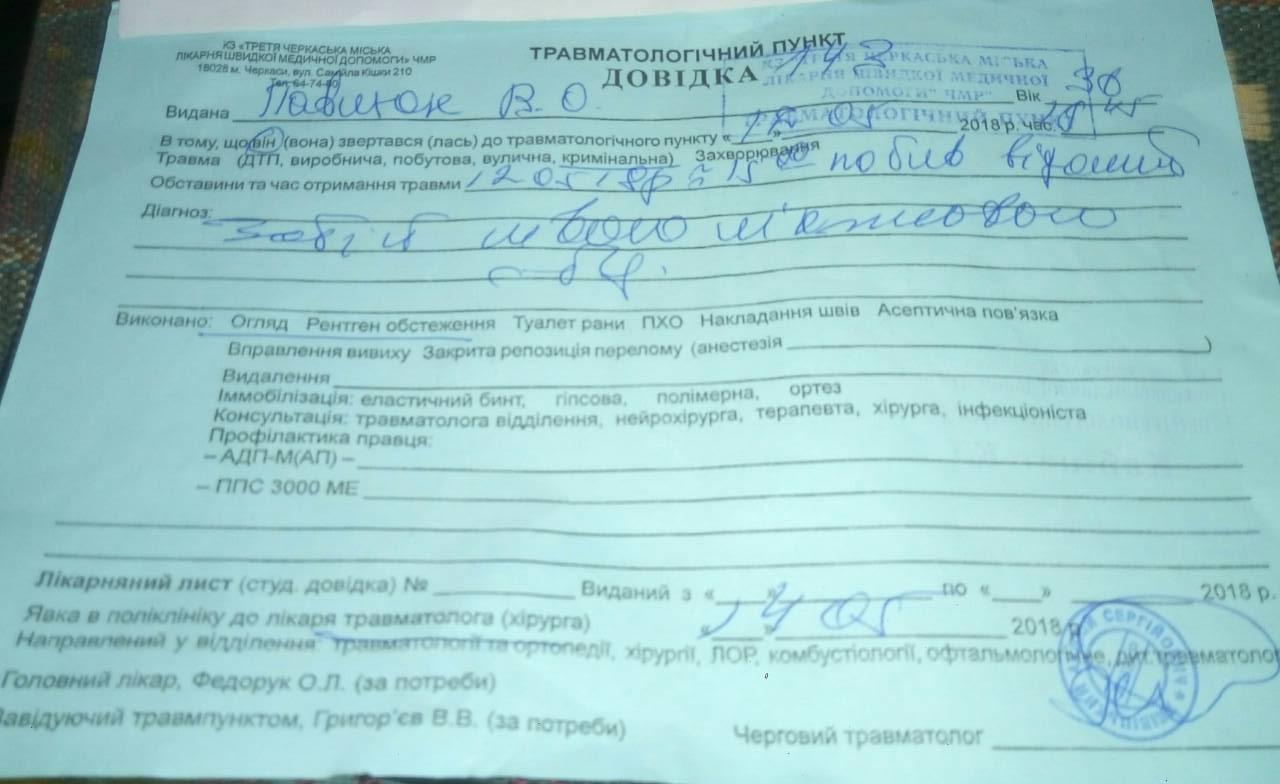 В Черкассах, ЧИК №62 избит осужденный