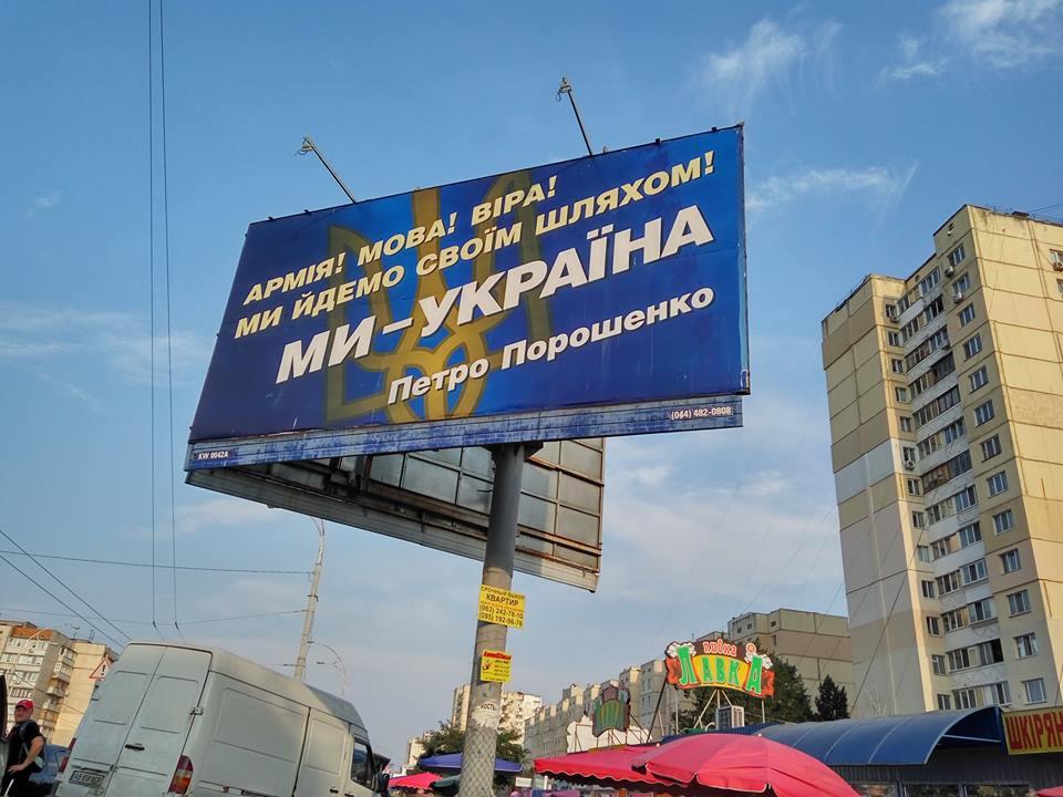 Новое соглашение с МВФ: чем заплатит народ Украины?