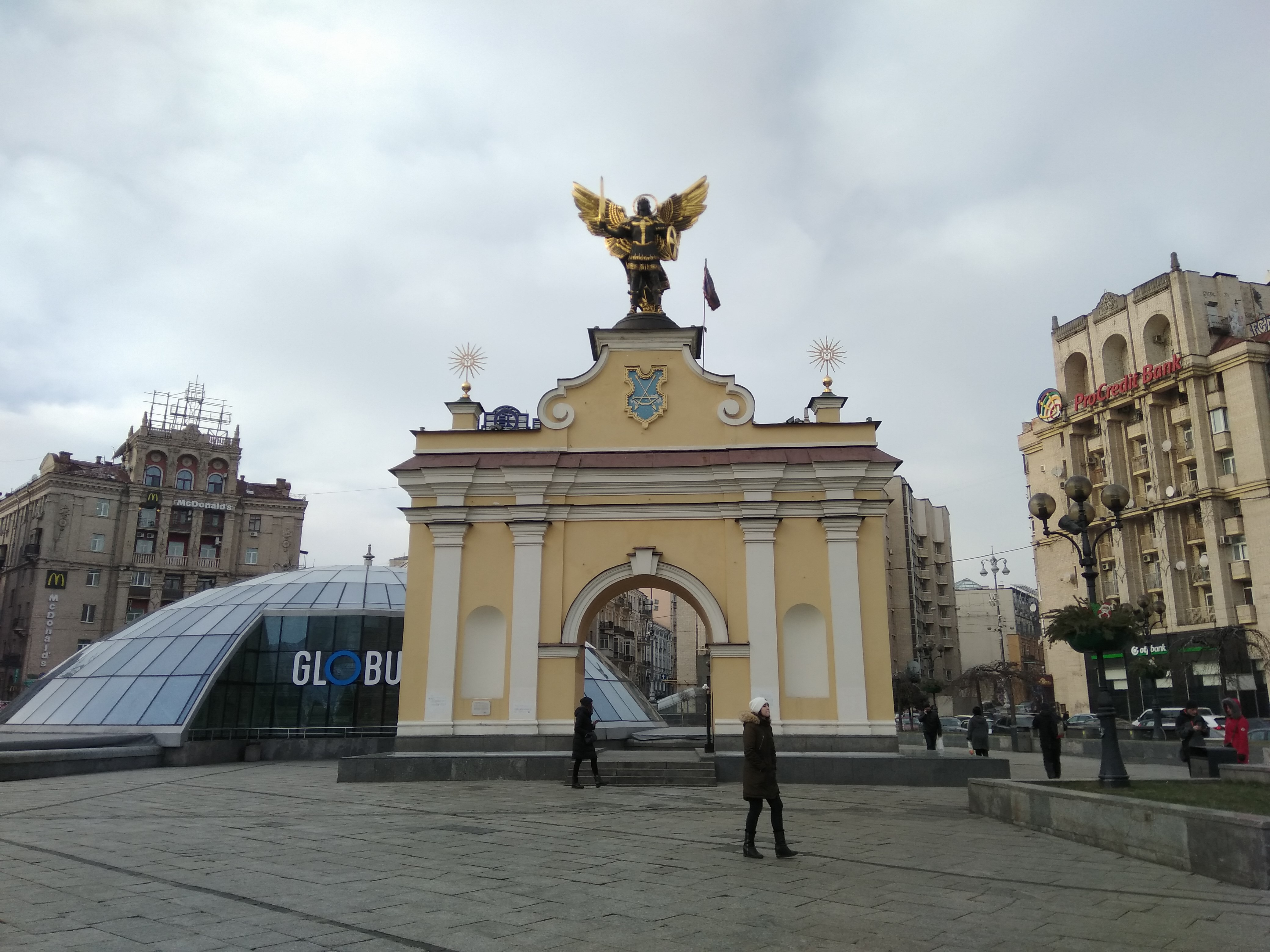 Гідність української держави, громадянина і суспільства