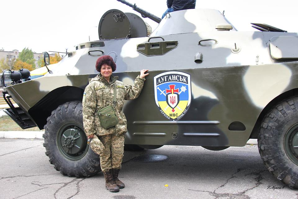 Захисницям України