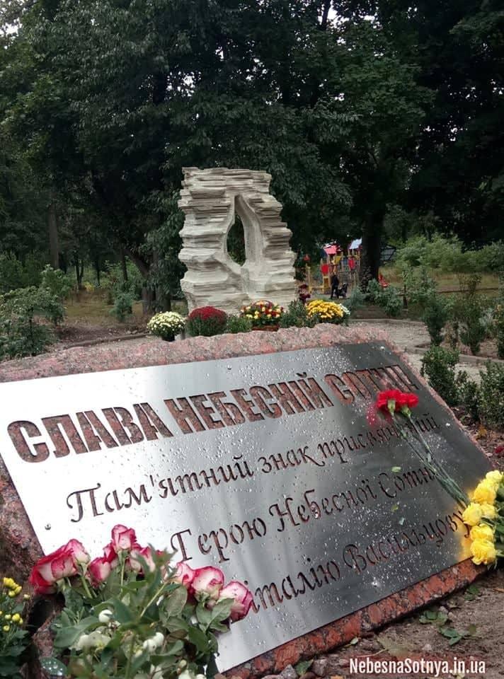 Згадаємо героїв, які загинули за Україну під час Революції Гідності