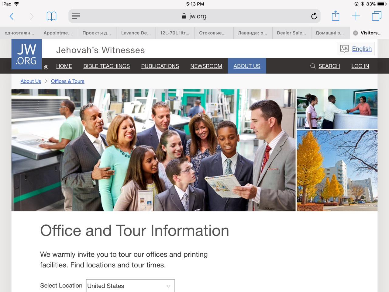 Специальные Конгрессы Свидетелей Иеговы и платные услуги