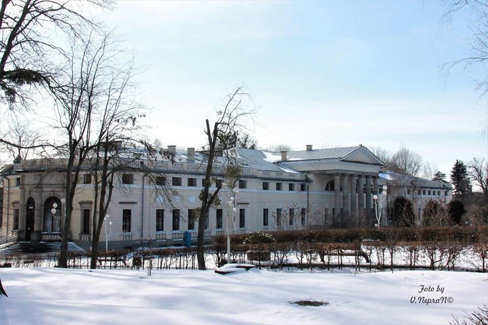 Палац княгині Щербатової (м. Немирів)