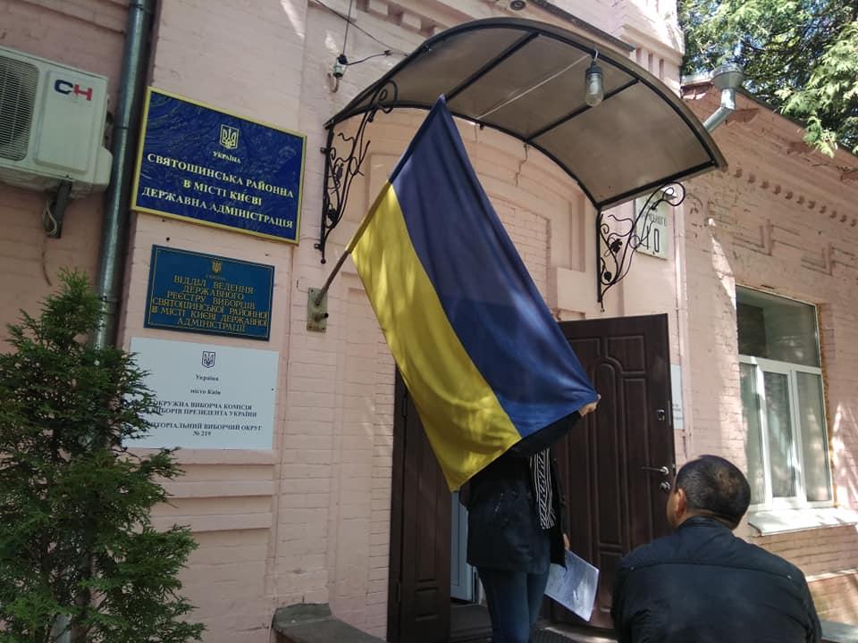 """О первобытной жадности и """"традициях"""" отдельных избирательных комиссий (ОИК №218)"""