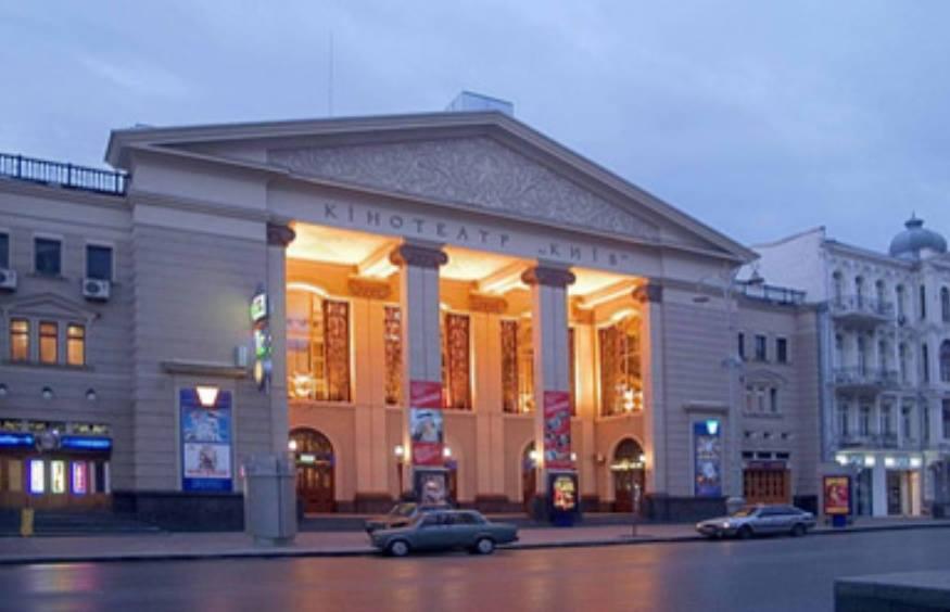 """Рейдерский захват кинотеатра """"Киев"""""""