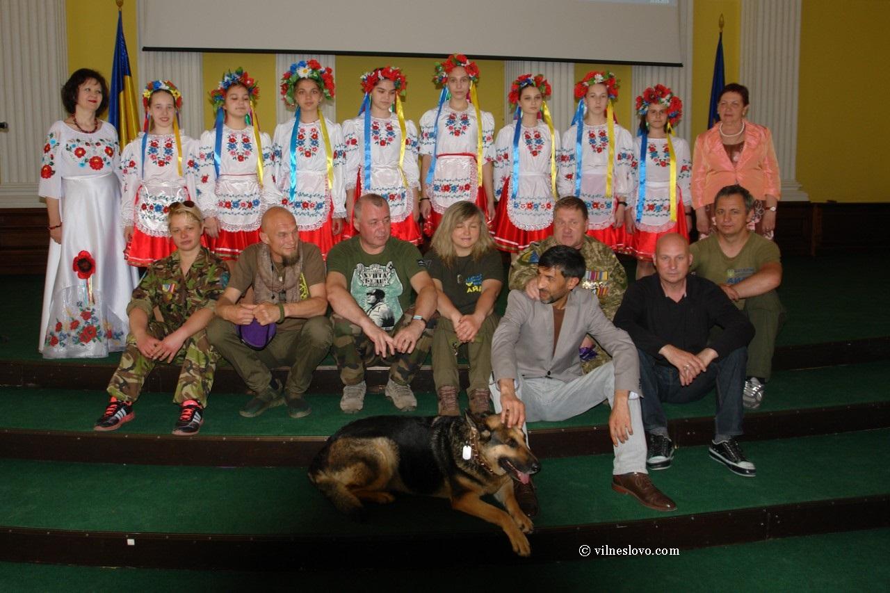 Квітуча Україна. Феєрія талантів