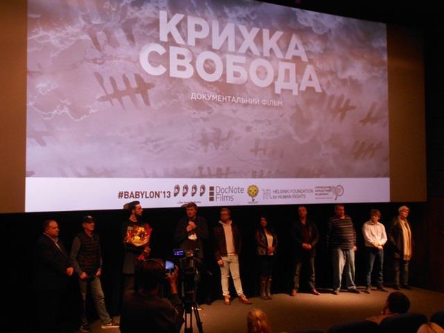 """""""Крихка свобода"""" – фільм студії """"Вавілон 13"""""""