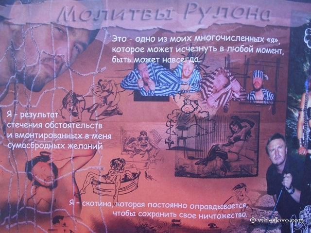 Информационная война против сектоведов и критиков культов