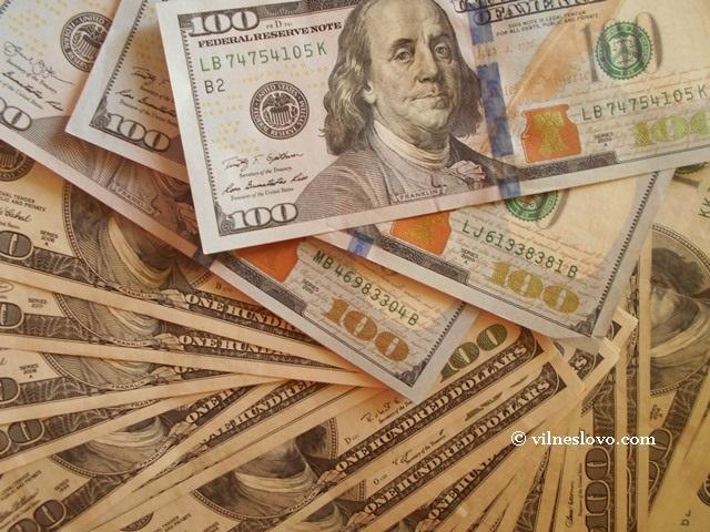 НБУ припинив застосування схеми штучного підвищення курсу долару?