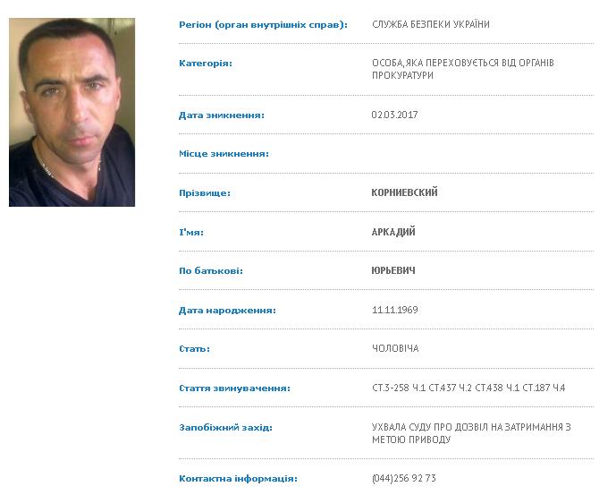 Чому терорист «ЛНР» Корнієвський не буде покараний