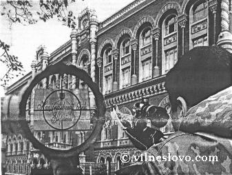Большая игра Порошенко в НБУ: как все начиналось