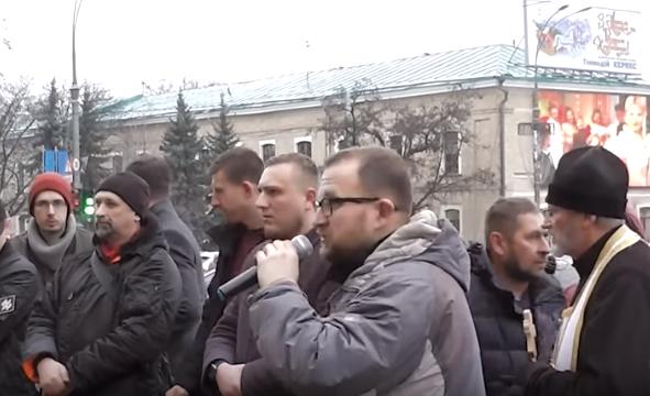 Адепти ШЄП у Харкові виступили проти влади та обміну полонених