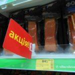 якне переплачувати у супермаркетах