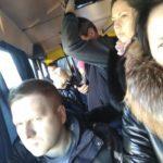 Рагуль в автобусе