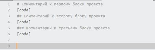 Python код