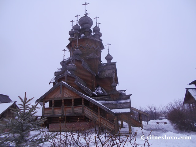 Скит Усіх Святих (Всіхсвятський скит), Святогірськ